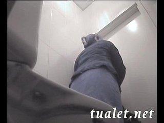 WC spy cam